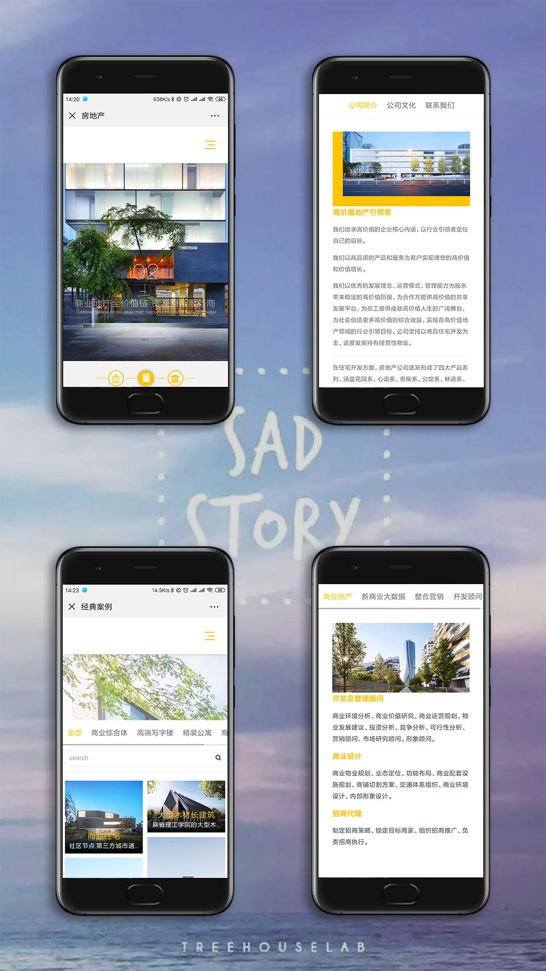建筑公司手机网站建设案例