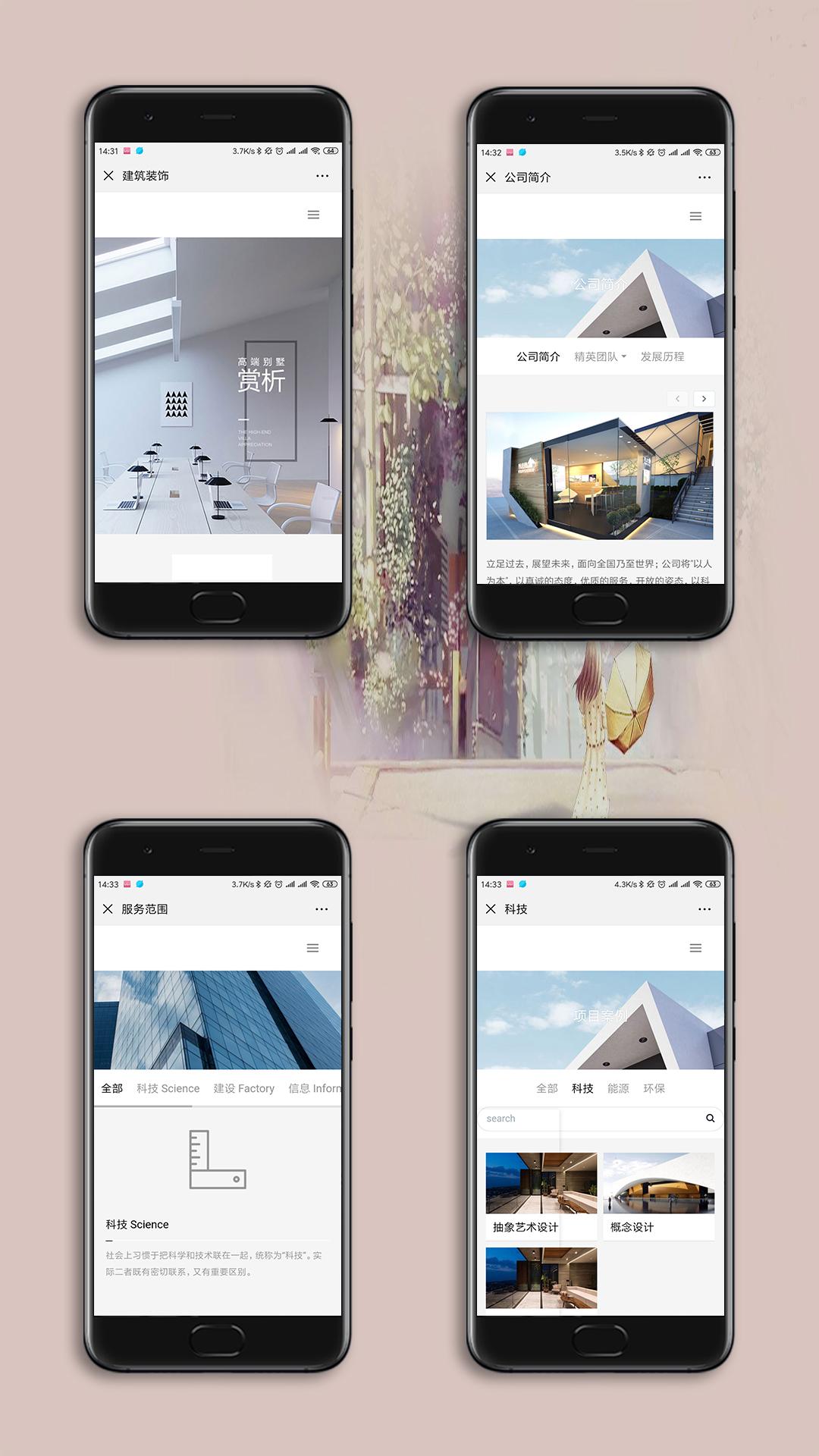 建筑装饰公司手机网站建设案例效果图