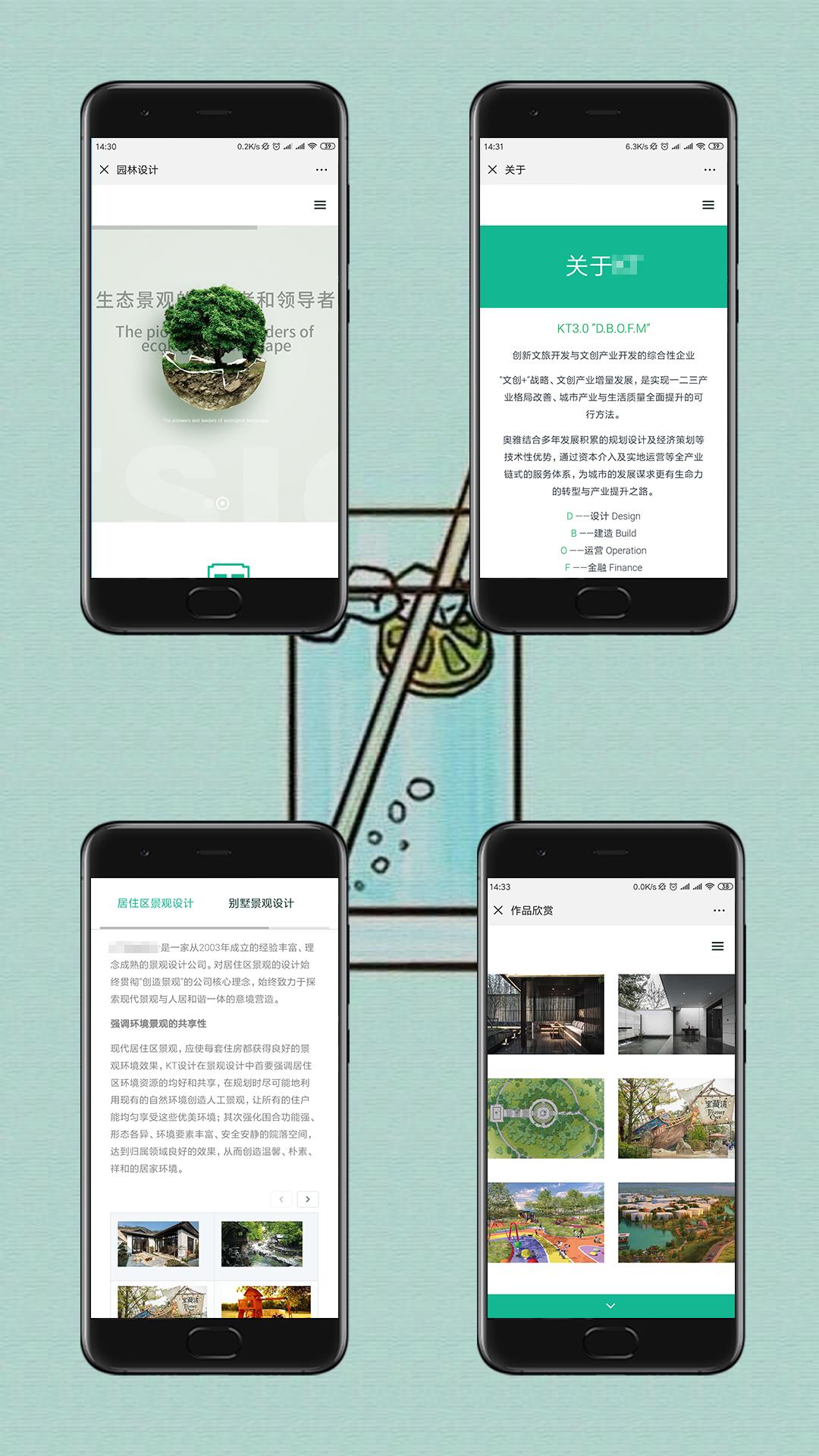 园林设计手机网站制作案例